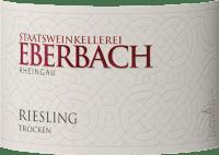Náhled: Riesling trocken 1,0 l 2019 - Eberbach